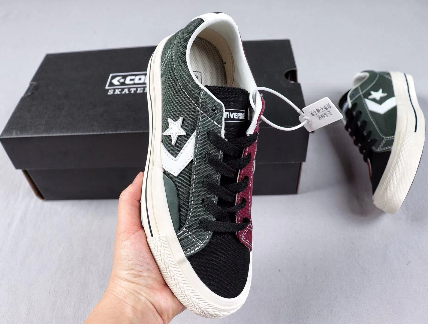 Converse Skateboarding Burgundy/Black-Green Casual Shoes To Buy