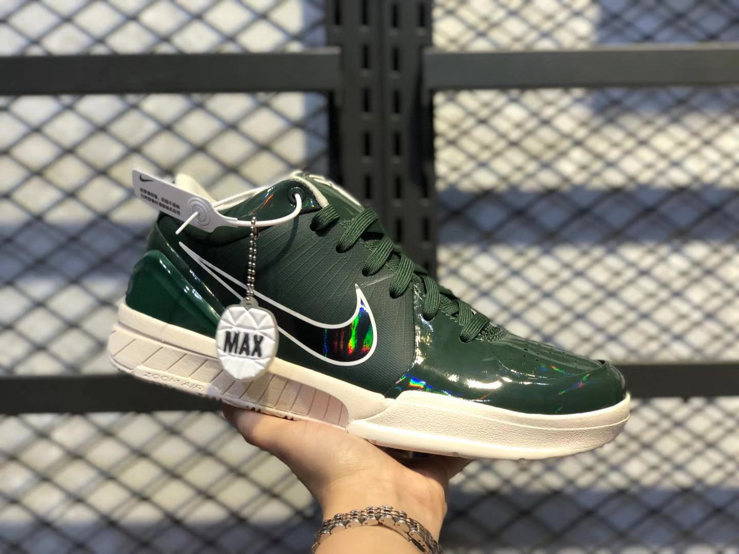 2020 Best Sell Undefeated x Nike Zoom Kobe 4 Protro CQ3869-301 Fir/Multi-Color