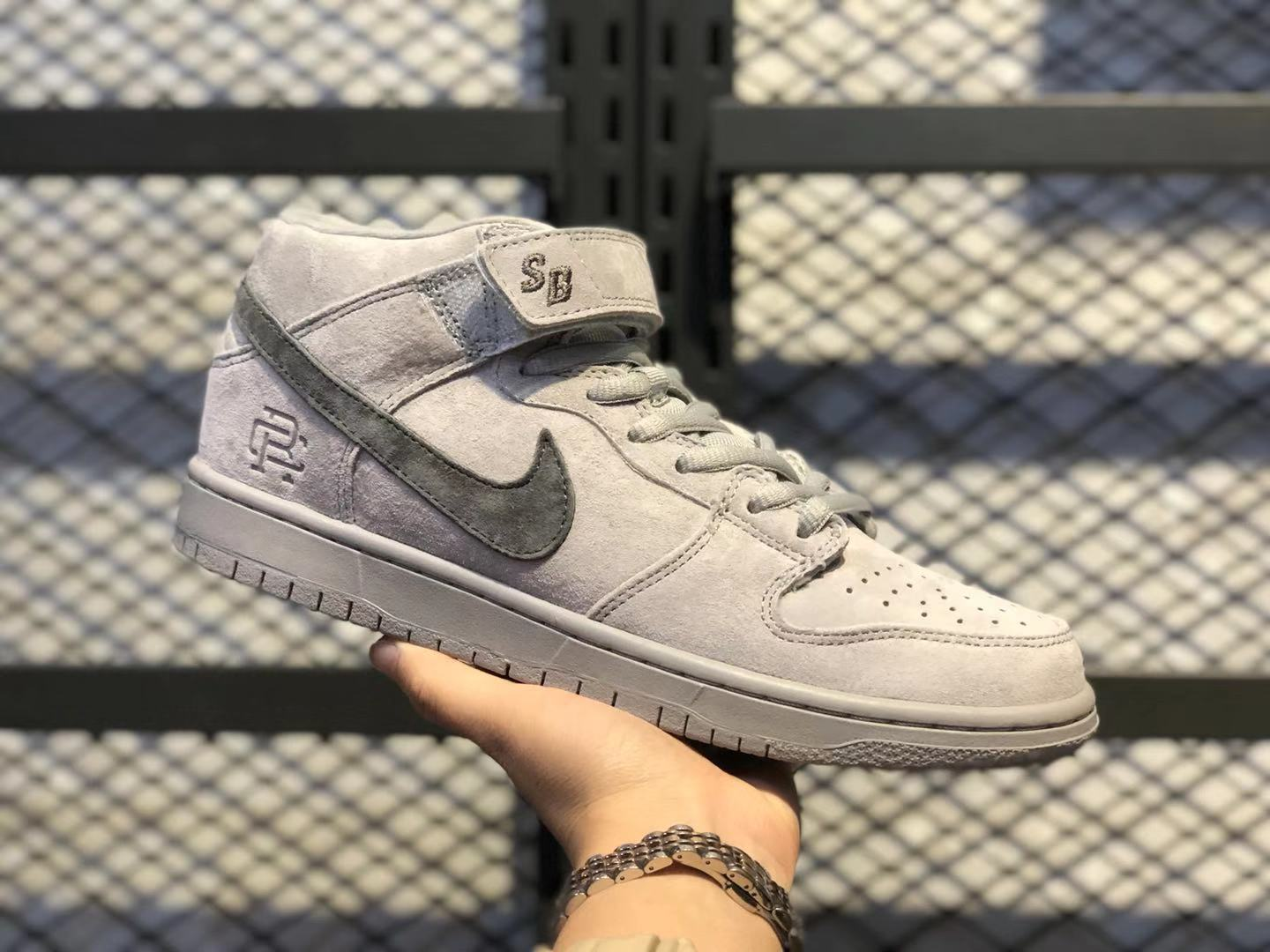 Nike SB Dunk x Reigning Champ Collaboration Grey White Top Shoes Online Buy