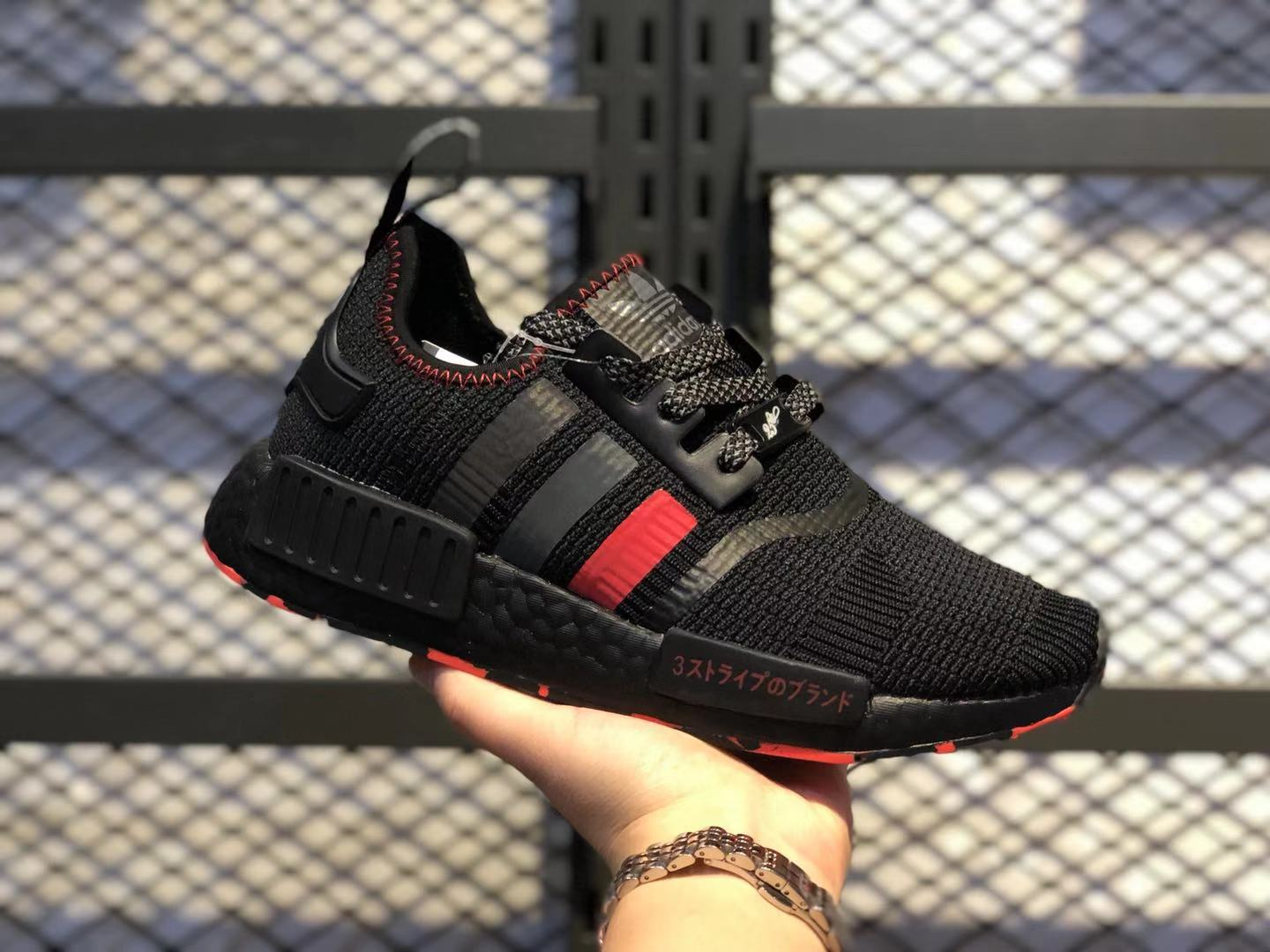 Shoe Palace x Adidas NMD R1 Black/Grey-Red Running Shoes On Sale G26514