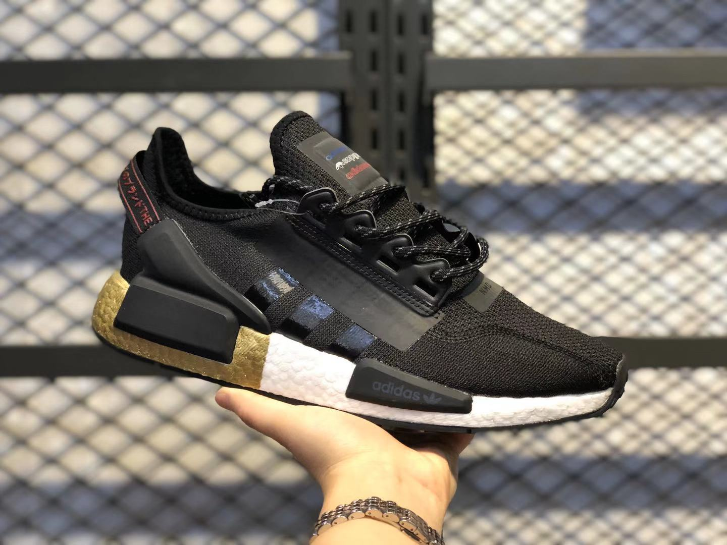 Buy Adidas Nmd Online At Buysoles Com
